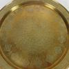 Assiette décorative en laiton doré avec gravure