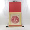 Kakemono vintage de couleur rouge et beige représentant un dragon et un phoenix, art chinois.