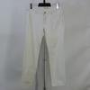 Jean blanc - Bonobo jeans - 36