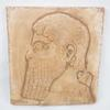 Plaque en plâtre Patre Bas relief Assyrien