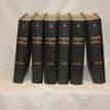Larousse du XXe Siècle   en six volumes