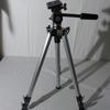 Trépied (appareil photo caméscope) Kenlock 2000 GLB