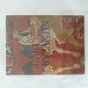 L'art byzantin, 1967