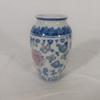 petit vase style  chinois