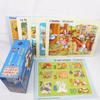 Lot de 7 puzzles pour les enfants à partir de 3 ans