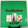 Tres hombres 33tours vinyles de ZZ top