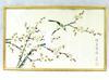 Peinture sur Soie - Oiseau Exotique & Cerisier en Fleurs (Chine, Début XXème)