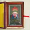 Masque facial de l'opéra chinois.