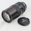 objectif makinon 80/200 mm. F4,5 MC Macro 1: 4