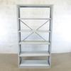 Etagère métallique rayonnage  en métal  0x0x0cm - Blanc