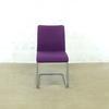 Siège réunion  sarrebourg en métal  44x45x83cm - Violet