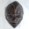 Masque Africain en bois et cuivre