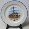 Assiette Décorative de la Ville d'Arras