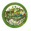 Assiette décorative « Jérusalem »