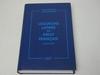 Locutions latines du droit français,  de L. Boyer (Auteur), H. Rolland (Auteur)