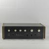 Ampli audiophile vintage Sansui AU-101 testé