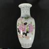 Vase en porcelaine chinois