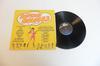Vinyles super boum 1983