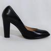 Escarpins cuir noir JONAK - Pointure 38