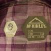 Chemise MC KINLEY - Taille 38 - Photo 6