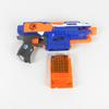 Pistolet Nerf N-Strike Stryfe  - Photo 0