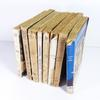 Lot de 8 livres collection Signe de Piste - Photo 2