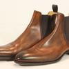 Bottines hommes Carlos Santos marron taille 9,5 - Photo 1