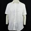 Chemise O'NEILL blanche - Taille XL - Photo 0
