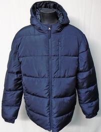 mode designer 6b38d e9eda Manteaux, Blousons Homme de marque pas cher et mode vintage ...