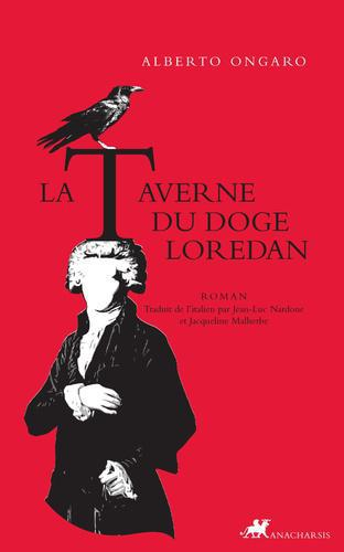 La Taverne du doge Loredan - Photo 0