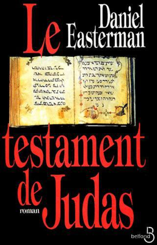 Le testament de Judas - Photo 0