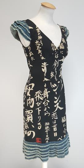 Robe - Moschino Jeans - 36 - Photo 2