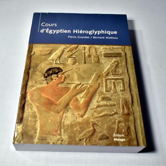 Livre Cours D Egyptien Hieroglyphique