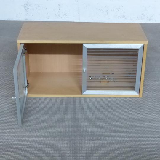 Meuble Rangement Murale Cuisine Ikea En Melamine Finition Bouleau 84x36x43cm Marron Label Emmaus